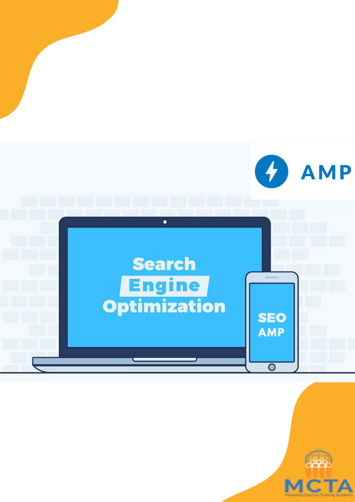 amp for seo